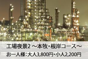 btn_factory01