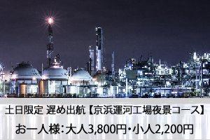 btn_factory03-300x200